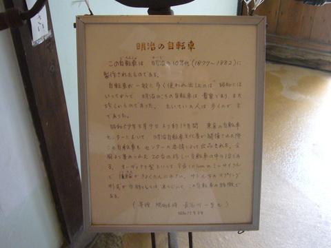 20110612_04