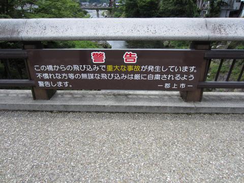 20110619_03