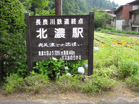 20110709_05