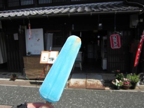 20110709_22