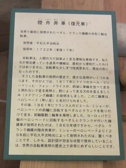 20110718_08