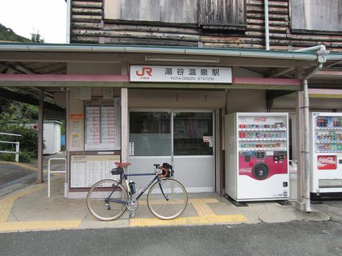 20110827_08