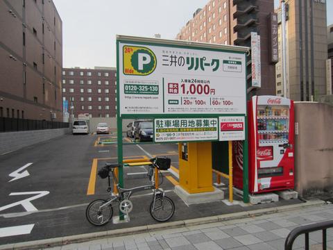 20111106_01