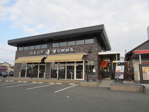 20120104_01