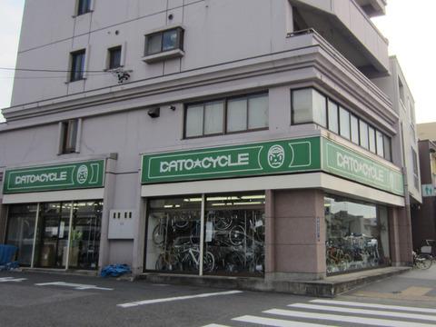 20110109_01