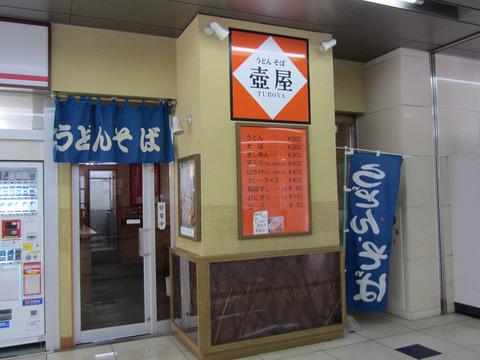 20120128_01