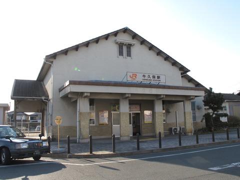 20120129_02