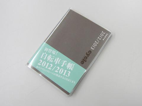 20120218_02