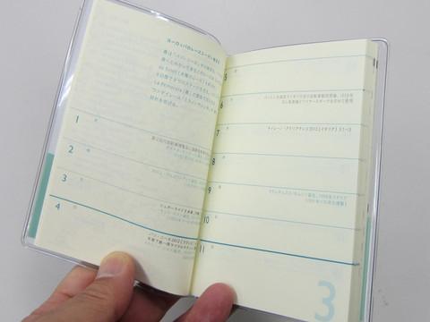 20120218_04