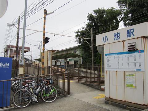 20120715_04