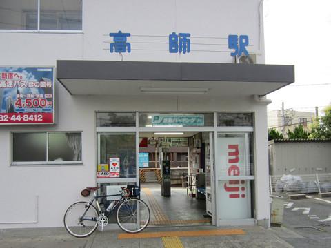 20120715_09