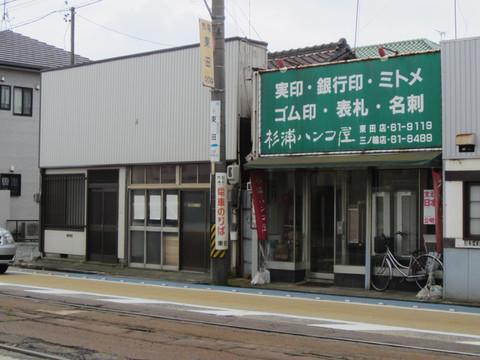 20120722_16