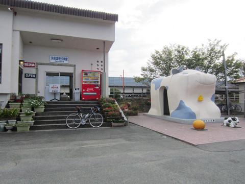 20121007_54