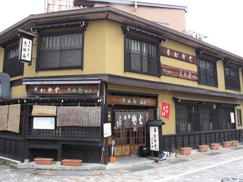 20121103_07