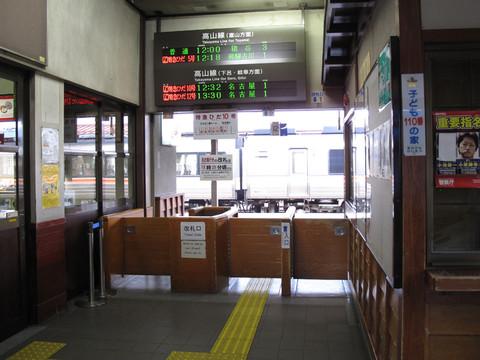 20121103_09
