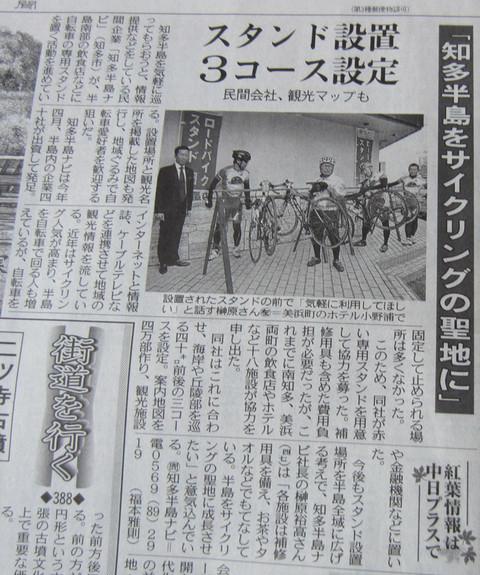 20111221_01_3