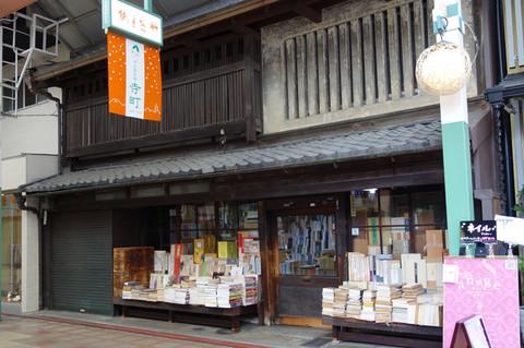 20121212_08