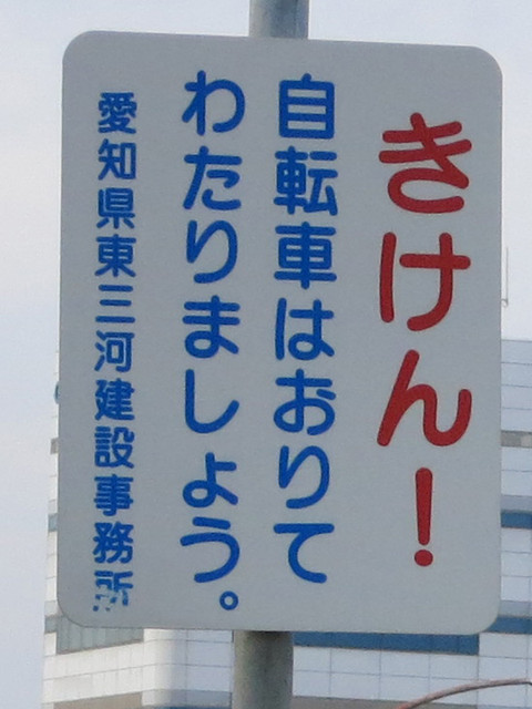 20130518_02