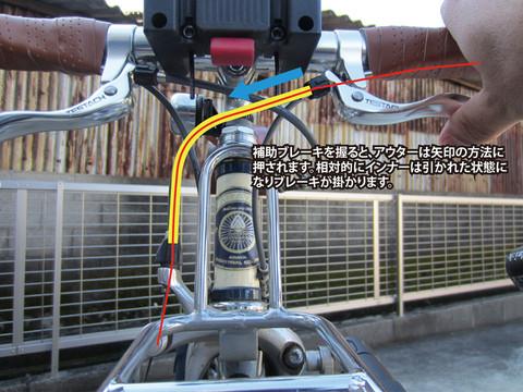 20131116_image_03