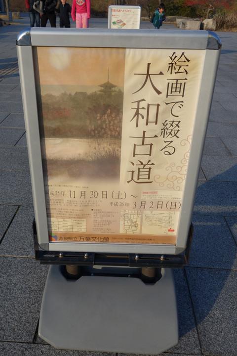 20140103_12